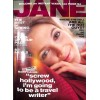 Cover Print of Jane Magazine, March 2007