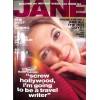 Jane Magazine, March 2007
