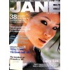 Cover Print of Jane, October 2003