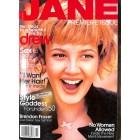 Cover Print of Jane, September 1997
