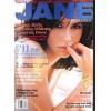 Cover Print of Jane, September 2002