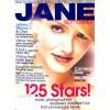 Jane, September 1998