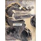 Jugend, December 9, 1899. Poster Print. Heine Nummer.