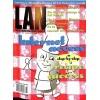 LAN, November 1996