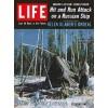 Life, April 12 1963
