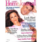 Cover Print of Ladies Home Journal, April 2005