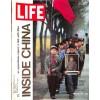 Cover Print of Life, April 30 1971