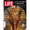 Cover Print of Life, April 5 1968