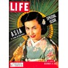 Cover Print of Life, December 31 1951