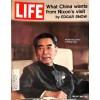 Life, July 30 1971