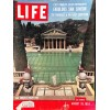 Cover Print of Life Magazine, August 26 1957