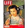 Cover Print of Life Magazine, December 31 1951