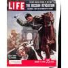 Cover Print of Life Magazine, January 13 1958