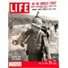 Cover Print of Life Magazine, July 28 1958