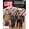 Cover Print of Life, June 12 1970
