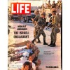 Cover Print of Life Magazine, June 16 1967