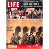 Cover Print of Life, October 7 1957