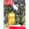 Cover Print of Life, May 12 1958