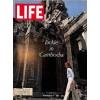 Cover Print of Life, November 17 1969