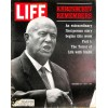 Cover Print of Life, November 27 1970