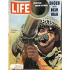 Cover Print of Life, September 17 1965