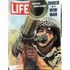 Cover Print of Life, September 17 1965