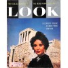 Cover Print of Look, July 8 1958