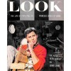 Cover Print of Look, February 5 1957