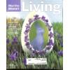 Cover Print of Martha Stewart Living, April 1997