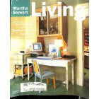 Cover Print of Martha Stewart Living, February 1994