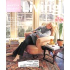 Cover Print of Martha Stewart Living, February 1998