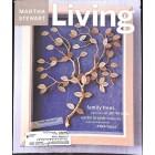Martha Stewart Living Magazine, April 1999