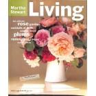Martha Stewart Living Magazine, August 1994