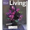 Martha Stewart Living Magazine, March 1999