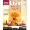 Cover Print of Martha Stewart Living, November 1997