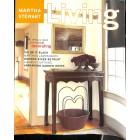 Cover Print of Martha Stewart Living, September 2001