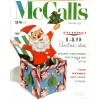 Cover Print of McCalls, December 1953