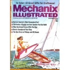 Cover Print of Mechanix Illustrated, December 1973