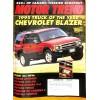 Cover Print of Motor Trend, December 1994