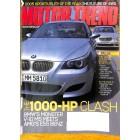 Motor Trend, December 2004