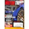 Cover Print of Motor Trend, December 2011