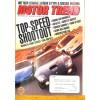 Motor Trend, July 1999
