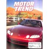 Motor Trend, March 1992