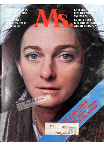 Ms. Magazine, April 1973