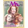 Cover Print of Ms. Magazine, April 1974