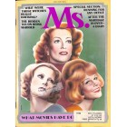 Cover Print of Ms. Magazine, April 1974