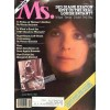 Cover Print of Ms. Magazine, April 1982