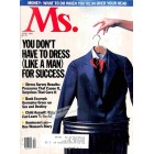 Cover Print of Ms. Magazine, April 1984