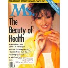 Cover Print of Ms. Magazine, April 1987