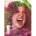 Cover Print of Ms. Magazine, August 1973